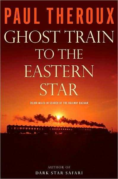 ghost.train.to.the.eastern.star.001