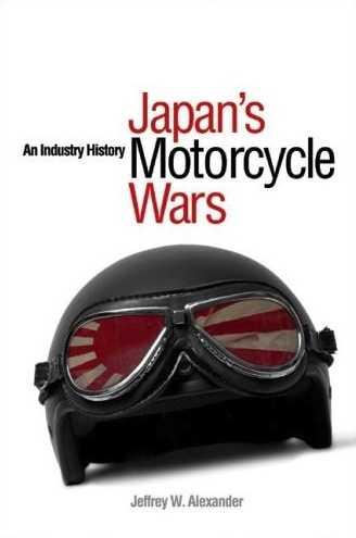 Jap wars