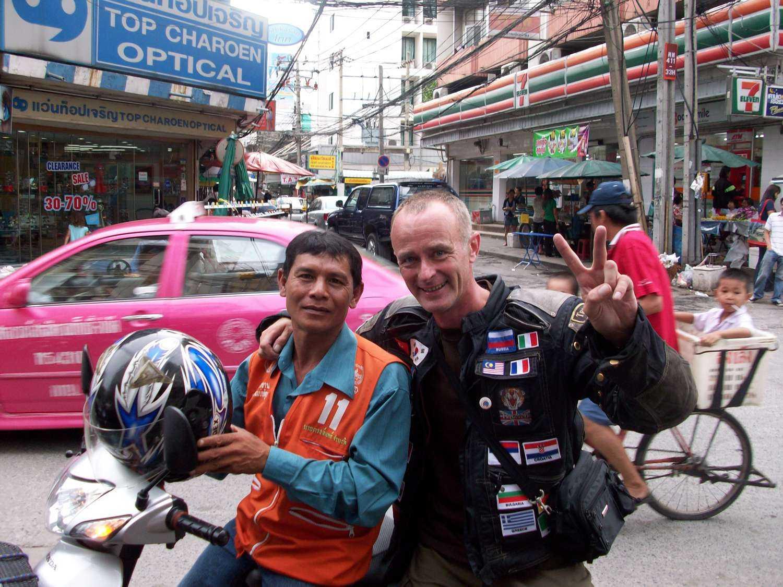 100_1224 PC Thailand