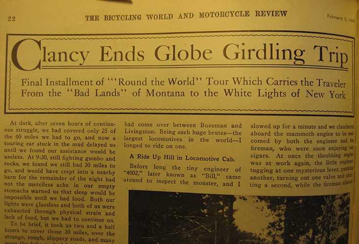 Globe Girdlers Six